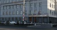 В Омске на инженерную инфраструктуру в 2016 году выделено 900 млн рублей