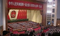 Китай реформирует правительство, убирая два скандальных министерства