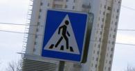 В Омске ради безопасности пешеходов убрали переход