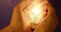 Омские власти сэкономили на энергии 90 млн рублей за четыре года