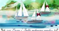 На День города по Оми и Иртышу поплывут «барышни» и «кавалеры»