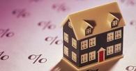 Омичи перестали оформлять ипотеку