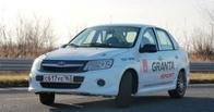 В Интернете появились первые фото новой версии Lada Granta Sport