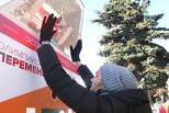 Твори тепло: омичи и олимпийские чемпионы согрели россиян бегом