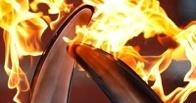 Во время олимпийской эстафеты в Абакане загорелся факелоносец