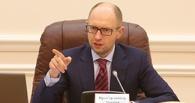 «Складываю обязанности премьер-министра Украины»: Арсений Яценюк объяснил причины своей отставки