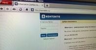 «ВКонтакте» назвали главным источником информации о детском суициде