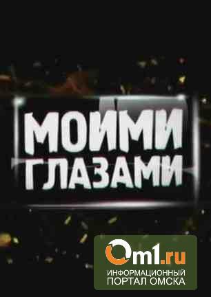 В РФ стартует первый в мире сериал снятый на субъективную камеру