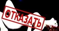 Омича оскорбила реклама салона с полуобнаженными девушками