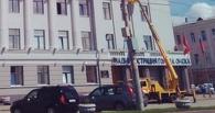 Три банка хотели размещать облигации мэрии Омска