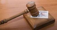 Жителей Омской области за учет у нарколога лишили прав