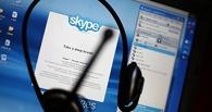 К концу года Skype начнет переводить разговоры в режиме онлайн