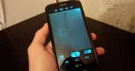 В Омске видеокамера в телефоне помогла задержать подозреваемых в убийстве