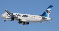 Египетский лайнер, летевший из Парижа в Каир, упал в Средиземное море