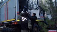 Останки жертв крушения Ан-2 будут изучать две недели