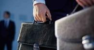 Прокуратура добилась отмены выплат чиновникам-пенсионерам из-за дефицитного городского бюджета