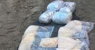 Покинувший Омск наркодилер завёл крупный наркобизнес в Челябинске