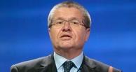 Алексей Улюкаев оценил спасение экономики России в 880 млрд рублей