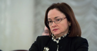 Набиуллина обеспокоилась тем, что получающие рублевую выручку компании берут валютные кредиты