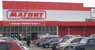 Из-за рулета без срока годности оштрафован омский гипермаркет «Магнит»