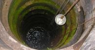 В Омской области сельчанка утонула в колодце по вине работников ЖКХ