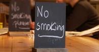 За торговлю сигаретами вблизи школ омские предприниматели оштрафованы на 500 тысяч рублей