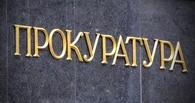 В Омске потратили 1,6 млрд рублей на невыполненные работы к 300-летию