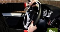 ГИБДД: начинающие водители должны ездить в одиночестве и без прицепов