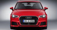 Идентичная одинаковость: Audi обновила всё семейство A3 разом