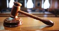 Областной суд постановил привести в порядок дороги Большеуковского района