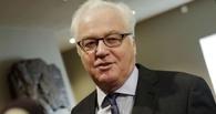 Постоянный представитель России в ООН Виталий Чуркин скончался на рабочем месте