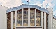 Омский облсуд смягчил приговор подрядчику Ермилину, похитившему деньги у налоговой службы