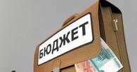 Один из комитетов Горсовета «зарубил» бюджет Омска на будущий год