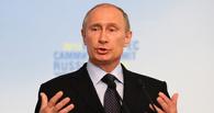 «Как и подобает добрым друзьям»: Владимир Путин простил Узбекистану долг в 865 млн долларов