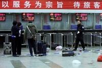 Резня в Китае: 27 человек погибли, 130 ранены