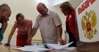 Кому дороже всего обошлись выборы губернатора Омской области