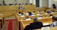 Депутатов омского Заксобрания предупредили о ротации
