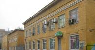 Имущество омской картографической фабрики могут продать за 58 млн рублей