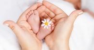12-летняя омичка стала самой юной мамой в Омской области в ушедшем году