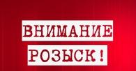 Омская полиция объявила в розыск особо опасного преступника