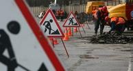 Назаров решил начать ремонт дорог в Омске на две недели раньше