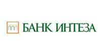 Банк Интеза – один из лидеров по объемам кредитования малого и среднего бизнеса