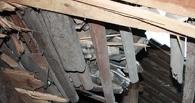 Прокуроры проверят, из-за чего рухнул потолок в котельной в Омской области