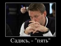 Навальный «ВКонтакте» оказался популярен как Новый год