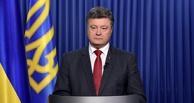 Петр Порошенко обвинил Россию в массовых беспорядках в годовщину Майдана