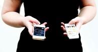 Apple и Google прекратили судебный спор о патентах