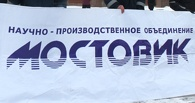 Суд расторг госконтракт «Мостовика» на строительство океанариума