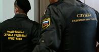 Приставы в Омске 10 часов выселяли женщину из чужой квартиры