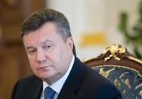 Виктор Янукович попросил Россию защитить его от экстремистов