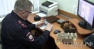 Житель Омска по дороге домой нашёл пакет с тысячей патронов